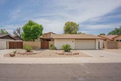Photo of 8416 N 55th Drive, Glendale, AZ 85302 (MLS # 5954055)