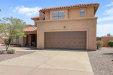 Photo of 5631 E Tierra Buena Lane, Scottsdale, AZ 85254 (MLS # 5954071)