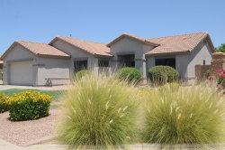 Photo of 8622 E Ocaso Avenue, Mesa, AZ 85212 (MLS # 5954190)