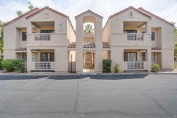 Photo of 2855 S Extension Road, Unit 244, Mesa, AZ 85210 (MLS # 5954314)