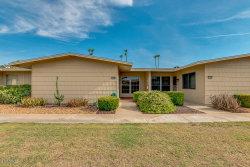 Photo of 17020 N Pinion Lane, Sun City, AZ 85373 (MLS # 5954381)