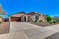 Photo of 12856 W Palo Brea Lane, Peoria, AZ 85383 (MLS # 5954499)