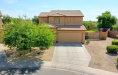 Photo of 21188 N Duncan Drive, Maricopa, AZ 85138 (MLS # 5954628)