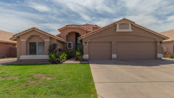 Photo of 2409 N 123rd Avenue, Avondale, AZ 85392 (MLS # 5954796)