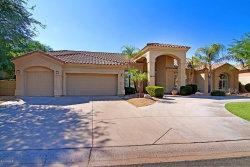Photo of 11272 N 117th Way, Scottsdale, AZ 85259 (MLS # 5954800)