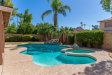 Photo of 1027 W Natal Avenue, Mesa, AZ 85210 (MLS # 5954851)