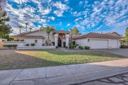 Photo of 6072 W Rose Garden Lane, Glendale, AZ 85308 (MLS # 5954871)