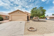 Photo of 518 S 88th Street, Mesa, AZ 85208 (MLS # 5954945)