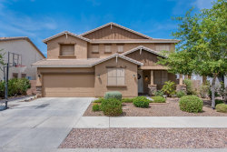 Photo of 15636 W Cameron Drive, Surprise, AZ 85379 (MLS # 5954958)