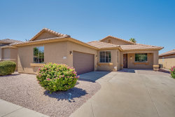 Photo of 1422 E Gary Way, Phoenix, AZ 85042 (MLS # 5955126)