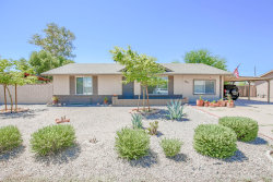 Photo of 1727 W Libby Street, Phoenix, AZ 85023 (MLS # 5955128)