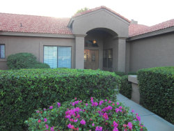 Photo of 16404 N 59th Street, Scottsdale, AZ 85254 (MLS # 5955168)
