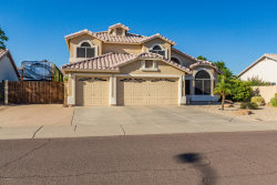 Photo of 8362 W Fullam Street, Peoria, AZ 85382 (MLS # 5955245)