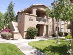 Photo of 2155 N Grace Boulevard, Unit 220, Chandler, AZ 85225 (MLS # 5955395)