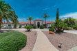 Photo of 10492 N 106th Place, Scottsdale, AZ 85258 (MLS # 5955454)