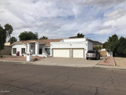 Photo of 5622 W Alameda Road, Glendale, AZ 85310 (MLS # 5955458)