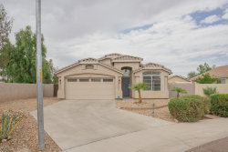 Photo of 7206 N 75th Drive, Glendale, AZ 85303 (MLS # 5955667)