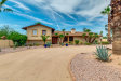 Photo of 6827 E Pershing Avenue, Scottsdale, AZ 85254 (MLS # 5955863)