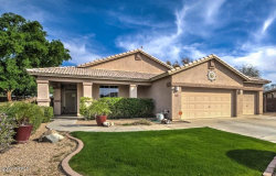 Photo of 8541 W Cameron Drive, Peoria, AZ 85345 (MLS # 5955874)
