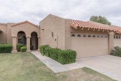 Photo of 9084 E Evans Drive, Scottsdale, AZ 85260 (MLS # 5955911)