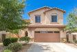 Photo of 164 E Rio Drive, Casa Grande, AZ 85122 (MLS # 5956019)