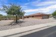 Photo of 170 S 228th Lane, Buckeye, AZ 85326 (MLS # 5956707)
