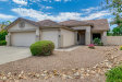 Photo of 2176 S Rock Court, Gilbert, AZ 85295 (MLS # 5957092)