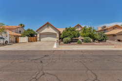 Photo of 7138 W Windrose Drive, Peoria, AZ 85381 (MLS # 5957447)