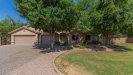 Photo of 8209 N Citrus Road, Waddell, AZ 85355 (MLS # 5957720)