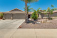 Photo of 3718 E Thames Circle, San Tan Valley, AZ 85140 (MLS # 5958776)
