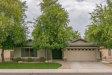 Photo of 5439 N Ormondo Way, Litchfield Park, AZ 85340 (MLS # 5959245)