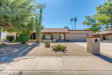 Photo of 317 E Carol Ann Way, Phoenix, AZ 85022 (MLS # 5959373)