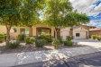 Photo of 41989 W Carlisle Lane, Maricopa, AZ 85138 (MLS # 5960333)