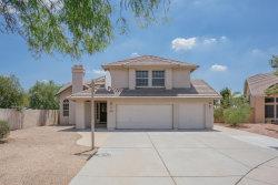 Photo of 11019 W Laurelwood Lane, Avondale, AZ 85392 (MLS # 5961088)