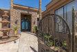 Photo of 12125 E Mission Lane, Scottsdale, AZ 85259 (MLS # 5961486)