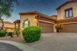 Photo of 5370 S Desert Dawn Drive, Unit 18, Gold Canyon, AZ 85118 (MLS # 5961624)