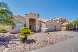 Photo of 11107 W Citrus Grove Way, Avondale, AZ 85392 (MLS # 5961880)
