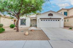Photo of 12129 W Tara Lane, El Mirage, AZ 85335 (MLS # 5962128)