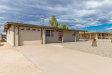 Photo of 9096 E Wier Avenue, Mesa, AZ 85208 (MLS # 5962234)