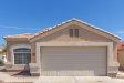 Photo of 12026 W Granada Road, Avondale, AZ 85392 (MLS # 5962858)