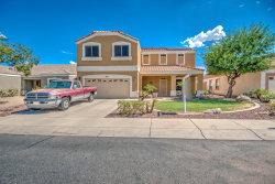 Photo of 12183 W Valentine Avenue, El Mirage, AZ 85335 (MLS # 5964207)