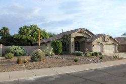 Photo of 1157 E Liberty Lane, Gilbert, AZ 85296 (MLS # 5964931)