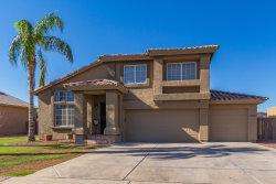 Photo of 12606 W Sunnyside Drive, El Mirage, AZ 85335 (MLS # 5964951)