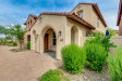 Photo of 12440 W Hummingbird Terrace, Peoria, AZ 85383 (MLS # 5965248)