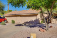 Photo of 1811 N Ventura Lane, Tempe, AZ 85281 (MLS # 5965325)
