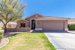 Photo of 371 E Mesquite Street, Gilbert, AZ 85296 (MLS # 5965501)