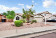 Photo of 8562 W Fullam Street, Peoria, AZ 85382 (MLS # 5965640)