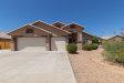 Photo of 8338 W Paradise Drive, Peoria, AZ 85345 (MLS # 5965721)
