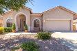 Photo of 6765 W Lariat Lane, Peoria, AZ 85383 (MLS # 5965752)