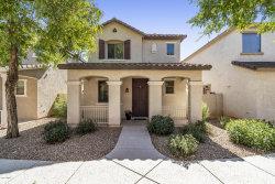 Photo of 124 E Catclaw Street, Gilbert, AZ 85296 (MLS # 5965824)